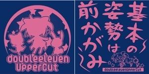 deUCオリジナルTシャツ ver2!!